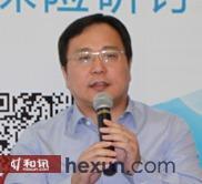 太平电子商务公司创新事业部总经理万俊勐