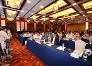 城镇化产业投资战略会议