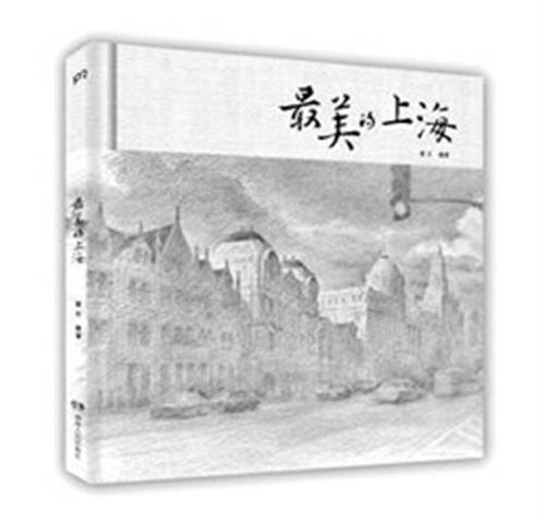 ...美的上海》.当天贴的图是上海的核心:\
