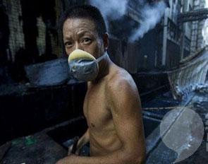 经济发展造成的环境污染