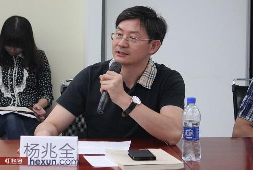 北京威诺律师事务所律师 杨兆全