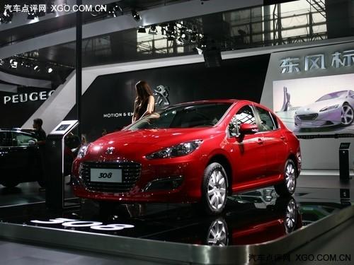 济南标致308购车优惠1.6万元 现车销售