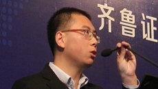 刘昭亮:明年春季能源业行情值得期待