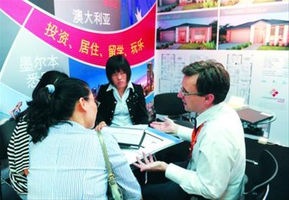 中国的投资移民目的地以加拿大和澳大利亚最为热门/新华社-沪上中介