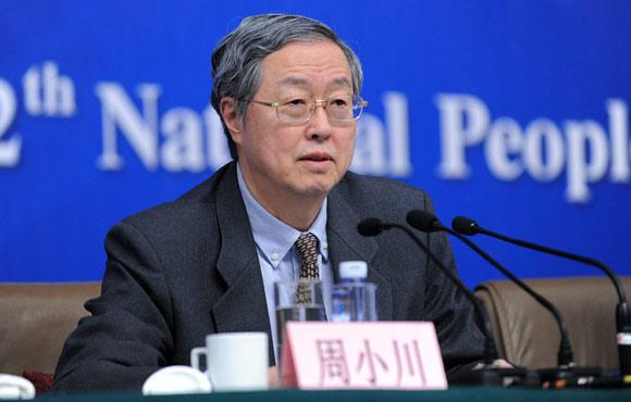 周小川:部分金融改革一两年内将实现