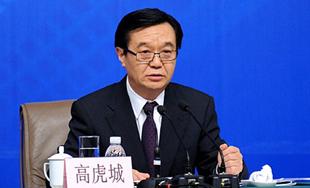 图文:商务部部长高虎城回答记者提问
