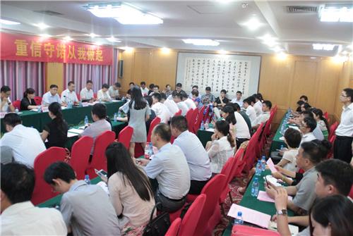 2014年河南上市公司诚信公约阳光行走进明泰铝业