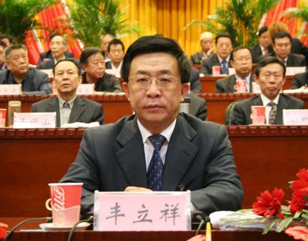 大同市委书记丰立祥被查上周曾主持反腐会议