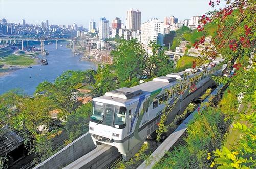 重庆市轨道交通2号线.-建筑节能助推全民节约 大时代