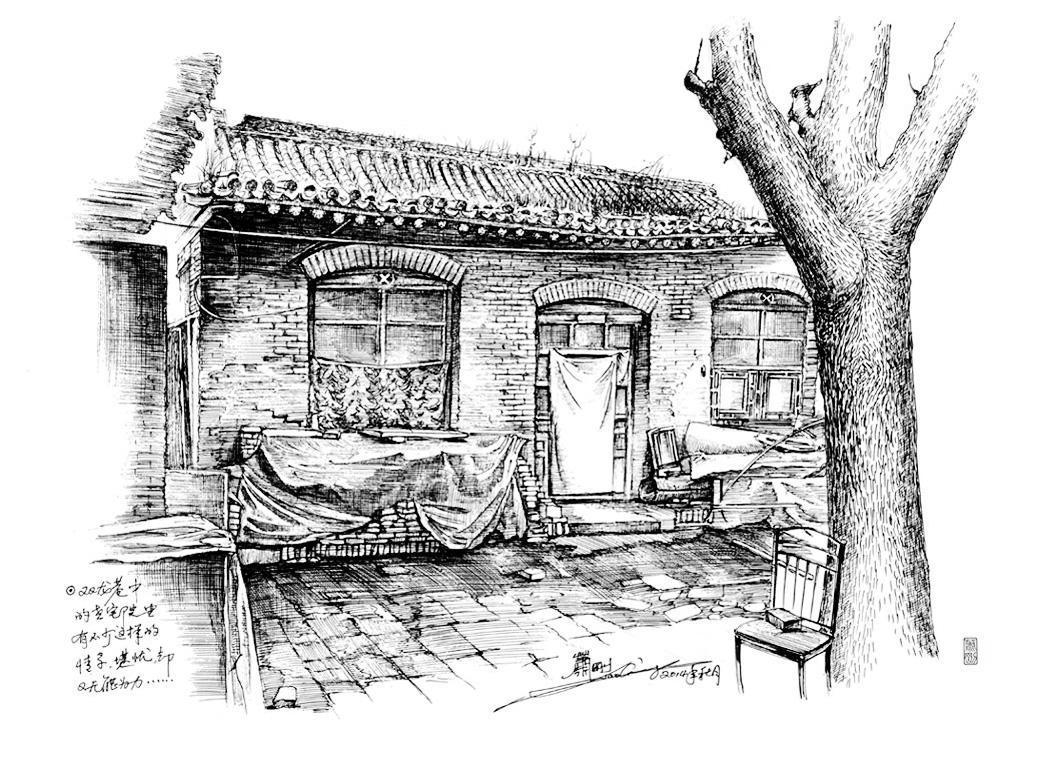 画素描柳树步骤