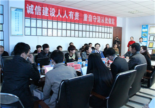 2014年河南上市公司诚信公约阳光行走进辉煌科技
