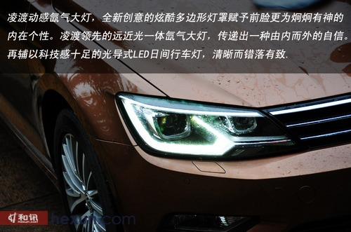 年轻气息浓厚 和讯汽车体验上海大众凌渡330TSI