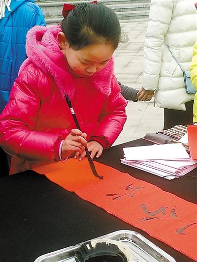 50名小学生写千幅春联送市民