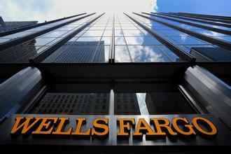 富国银行:美联储今年将加息两次