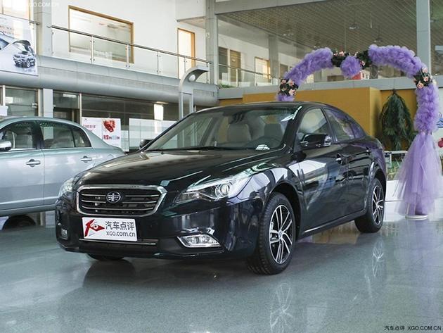 沈阳 奔腾b50现车充足 购车可享优惠1.7万元高清图片