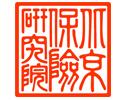 北京BETVICTOR研究院专栏