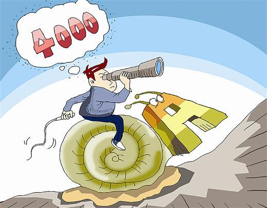 """3500点""""双底"""":证券股撬动下半年慢牛"""