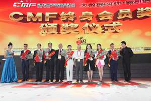 第12届中国保险精英圆桌大会现场集锦