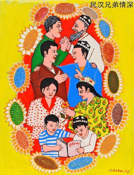 题农民画之六 民族团结心连心