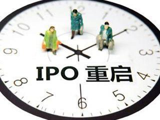 "A股重启IPO 或开启一个""慢牛""时代"