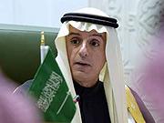 沙特领导的多国联军否认袭击伊朗驻也门大使馆