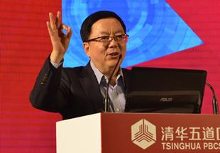 清华大学国家金融研究院联席院长李剑阁演讲(图)