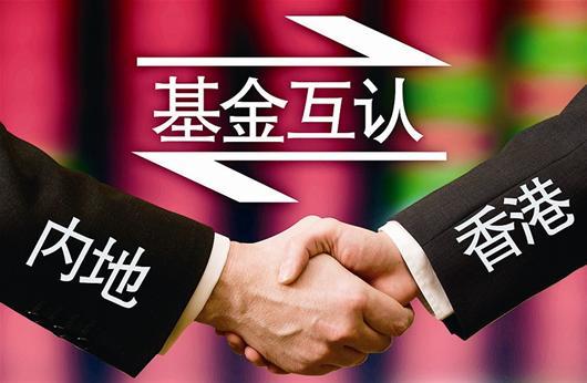 """""""徐翔被查""""带来利好 四季度行情偏乐观"""