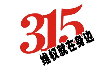 虚假炒金网站蔓延 上海金交所发警示