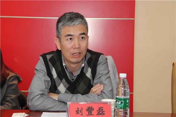 融金所互联网金融总裁刘豐磊