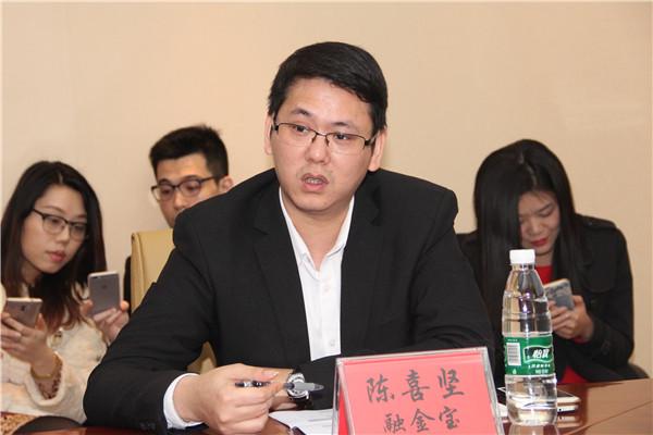 融金宝CEO陈喜坚