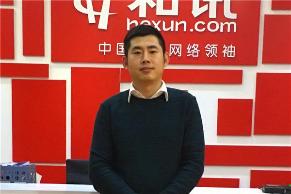 和讯网华南分公司新闻总监刘正旭