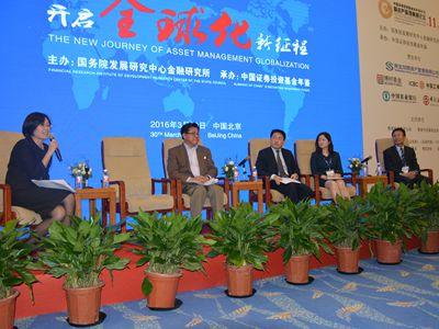 圆桌论坛:应对资本双向开放,引领中国及全球新发展