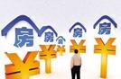 4月全国首套房贷平均利率再创新低