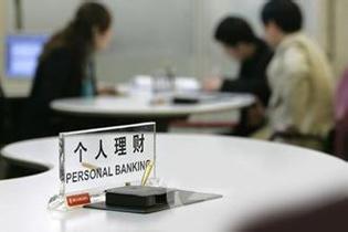 银行理财新规引发A股