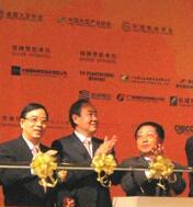 2008油脂油料大会