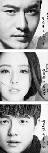 吴昊宸,孙淳图片