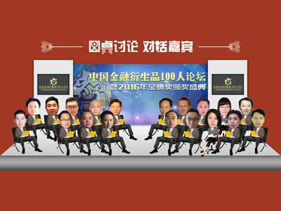 """2016""""金骥奖""""颁奖盛典即将拉开帷幕"""